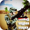 沙漠战士罢工官网版