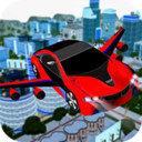 飞行汽车模拟器手机版