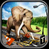 终极大象横冲直撞手机版