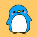 喂胖小企鹅官方版