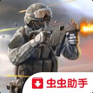 子弹力量安卓版