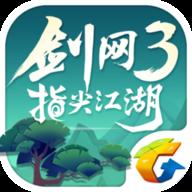 西山居剑网3手游公测正式版