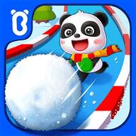 奇妙冰雪乐园双流游戏手机版
