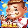 趣玩斗地主游戏App 2.6.0 安卓版