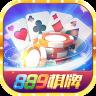 889棋牌娱乐 1.0.1