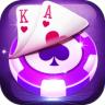 大富豪棋牌游戏 9.0 安卓版
