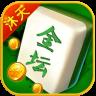 沐天金坛麻将游戏 1.1.2 安卓版