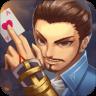 同桌三国斗地主游戏 1.0.11 安卓版