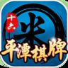 平潭岛棋牌手机版 1.0.1 安卓版