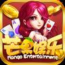 芒果娱乐手机版 1.0 安卓版