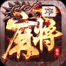 晓风棋牌 1.0 安卓版