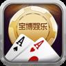 爱尚斗地主app 1.1.2 安卓版