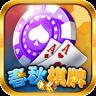 江苏春秋棋牌 2.1.1 安卓版