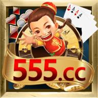555棋牌app下载v3.0安卓免费版