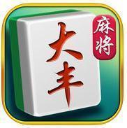 大丰麻将app下载v6.3.0官方正式版
