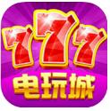 2020最新棋牌电玩城app下载v3.1.3手机版