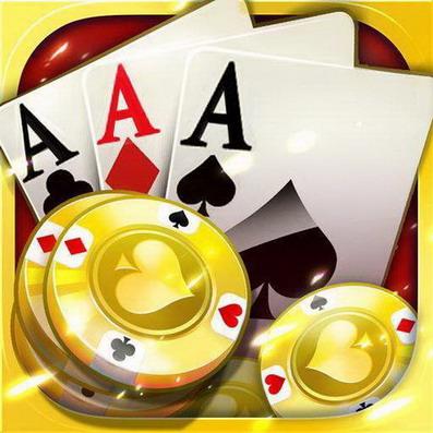 787棋牌app v1.4.5 移动版