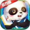 熊猫四川麻将亚洲首选288xapp下载v7.4.5苹果最新版