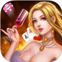 弈发棋牌app下载 v2.0手机客户端