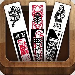 南通长牌app下载v3.0.2安卓