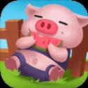 开心养猪场手机版下载
