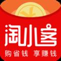 淘小客v1.1.5华为手机版