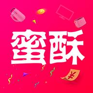 蜜酥v1.0.1安卓免费版