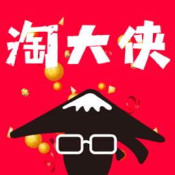 淘大侠v0.0.4破解免费版