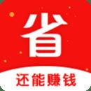 神奇优惠券v1.0.4官方正式版