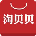 甄品淘贝贝v1.0.0华为手机版