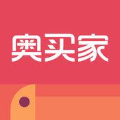 奥买家全球购v3.5.0安卓免费版