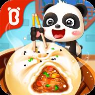 中华美食网手机最新版