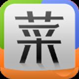 菜谱精灵v2.4.2安卓免费版