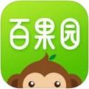百果园v2.7.2.1安卓版下载