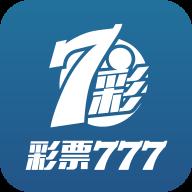 彩票777APP安卓版
