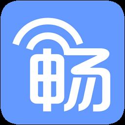 畅WiFi手机版