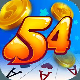 54棋牌安卓版