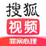 搜狐视频手机最新版