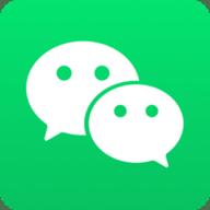 微信2019免升级版