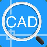 迅捷CAD看图器安卓版