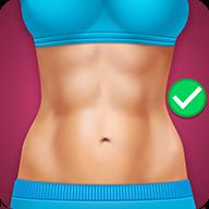 腹部锻炼手机版