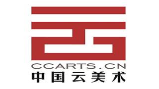 中国云美术平台