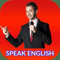 说英语沟通官方版