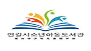 延吉少儿图书馆服务平台