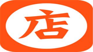 店叮咚服务平台官方版