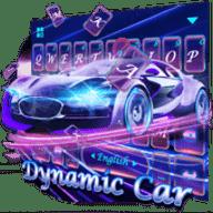 Dynamiccar主题键盘手机版
