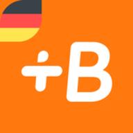 Babbel German德语课堂国际版