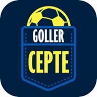GollerCepte1907官方版