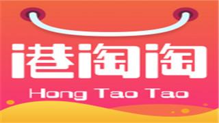 港淘淘手机官方版