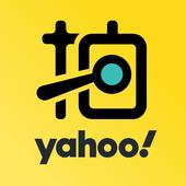 Yahoo奇摩拍卖谷歌国际版